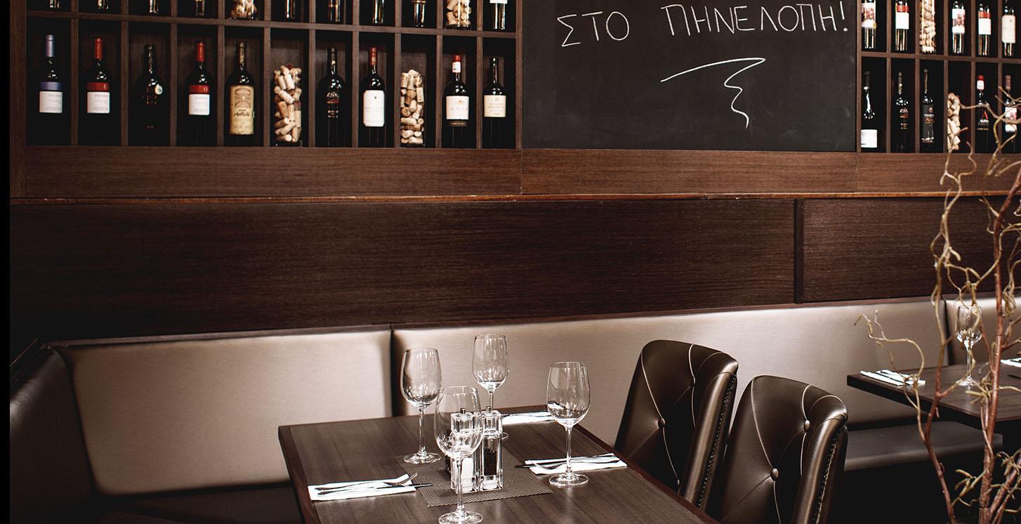 Restaurant-Penelope